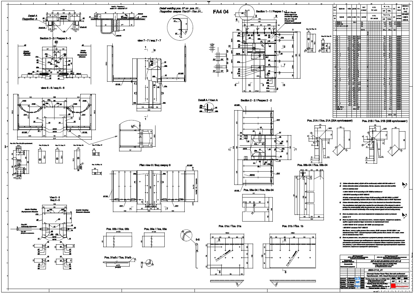 chernobyl nuclear power plant diagram gallery how to guide and refrence. Black Bedroom Furniture Sets. Home Design Ideas